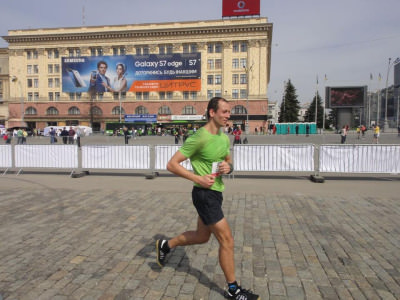 ІІІ Kharkiv International Marathon